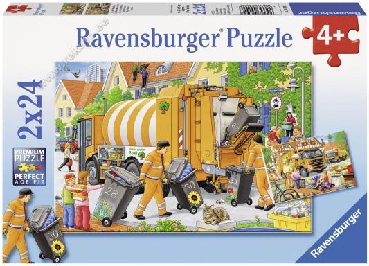 Пазл Ravensburger Вывоз мусора 48 элементов 09192