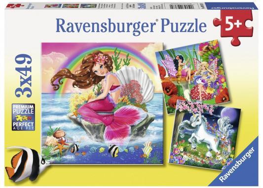 Пазл 3-в-1 Ravensburger Воображаемые друзья 147 элементов пазл 3 в 1 147 элементов ravensburger первобытные хищники 09358