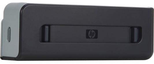 Дуплексный модуль HP для Officejet 7110 C7G18A