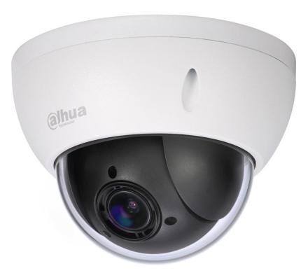 Фото - Камера IP Dahua DH-SD22204T-GN CMOS 1/2.7 1920 x 1080 H.264 MJPEG RJ-45 LAN PoE белый ip камера dahua dh sd29204t gn