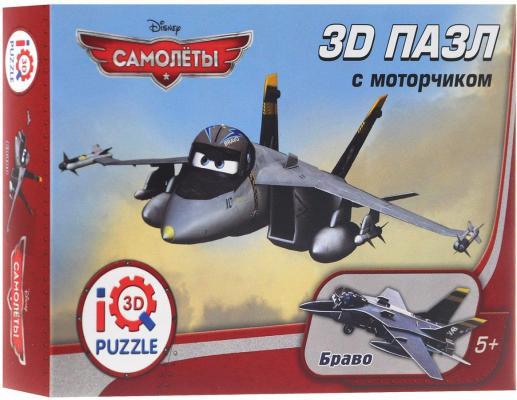 Пазл 3D Fusion Toys Disney. Самолеты Bravo инерционный 70 элементов FTP0003 3d пазл птеранодон pandapuzzle