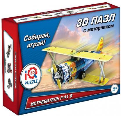 Пазл 3D Fusion Toys Классический истребитель F41-B, инерционный 38 элементов FT20005 3d пазл птеранодон pandapuzzle