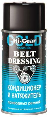 Кондиционер Hi Gear HG 5505 салфетки hi gear hg 5583 освежающие