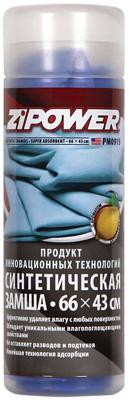 Синтетическая замша ZIPOWER PM 0915 шубка полировальная zipower pm 0272