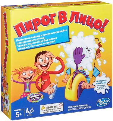 Купить Настольная игра HASBRO для вечеринки Пирог в лицо В7063, упаковки: 27 х 8 х 27 см, Игры Hasbro и Mattel