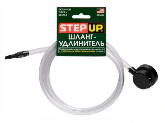 Шланг-удлинитель Hi Gear Step-Up SP 5154 K free shipping 2pc lot led lights hi q 921 50w back up lamp up to 2014 for volkswagen jetta iv