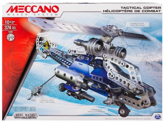 Конструктор Meccano Боевой вертолёт 374 элемента