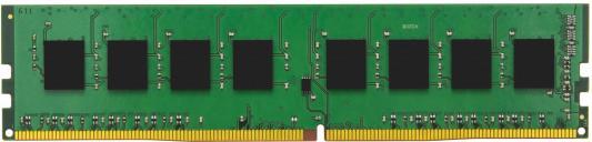 Оперативная память 4Gb PC4-17000 2133MHz DDR4 DIMM HP P1N51AA