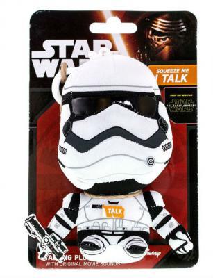 Брелок Star Wars Штурмовик SW01902