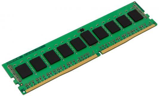 Оперативная память 8Gb PC4-17000 2133MHz DDR4 DIMM ECC Reg CL15 Kingston KVR21R15S4/8HA