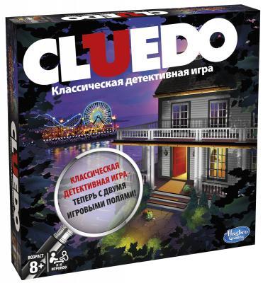 Настольная игра Hasbro стратегическая Клуэдо обновленная A5826