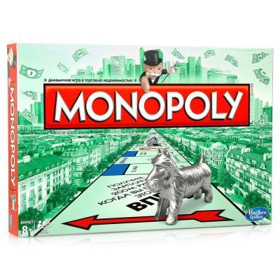 Настольная игра ходилка Hasbro Монополия Классика 00009H hasbro настольная игра монополия миллионер