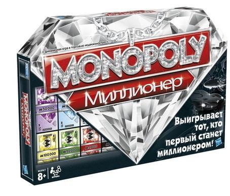 Настольная игра HASBRO ходилка Монополия Миллионер 5010994646738 hasbro настольная игра монополия миллионер