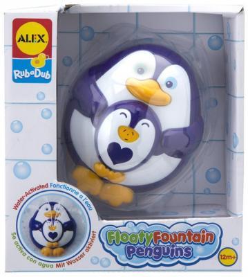 Пластмассовая игрушка для ванны ALEX Пингвиненок 841P alex игрушки для ванны 3 цветные лодочки
