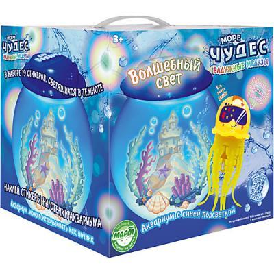игровой-набор-redwood-волшебный-свет-с-медузой-диззи-158031