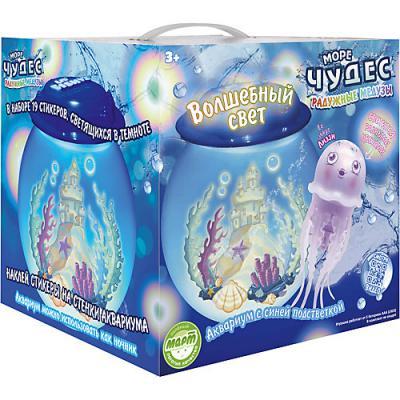 игровой-набор-redwood-волшебный-свет-с-медузой-лиззи-158030