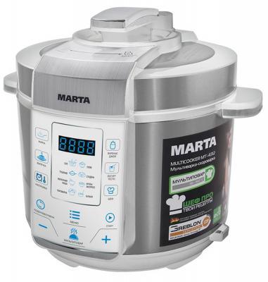 Мультиварка Marta MT-4312 белый серебристый 900 Вт 5 л