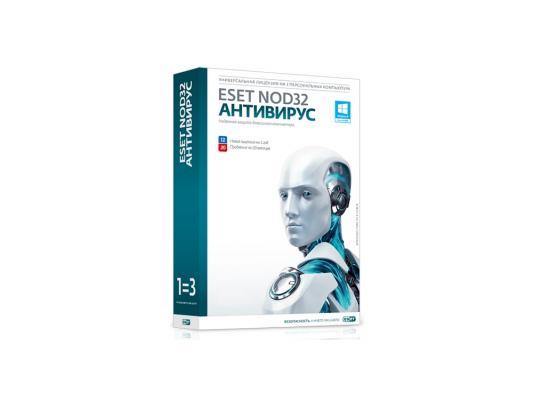 Антивирус ESET NOD32 продление на 20 месяцев или новая на 12 мес на 3 устройства NOD32-ENA-2012RN(BOX)-1-1