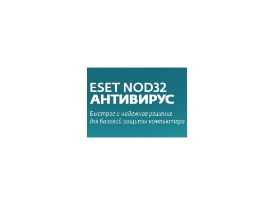 ����� ��������� ESET NOD32 ��������� �� 20 ������� ��� ����� �� 12 ��� �� 3 ���������� NOD32-ENA-2012RN(CARD)-1-1