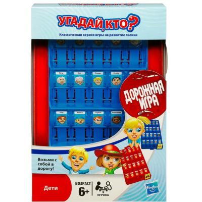 Настольная игра Hasbro Угадай кто? (дорожная) 5010994889647 hasbro настольная игра моя первая угадай кто