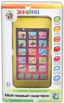 Обучающий   смартфон 1 Toy двуязычный интерактивный   Знайка