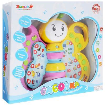 Развивающая игрушка Zhorya  Oбучающая бабочка
