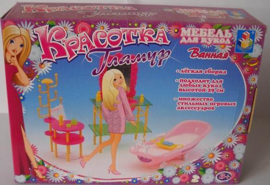 Набор мебели 1Toy Ванная комната для кукол Гламур - Красотка Т54508