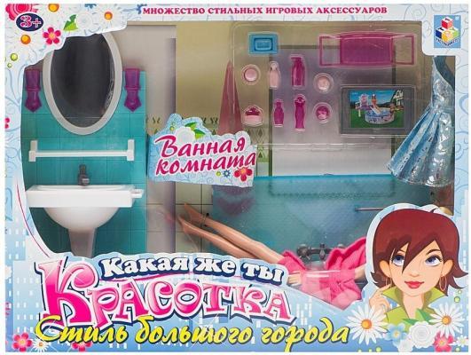Набор мебели 1Toy ванная комната - Красотка Т54501