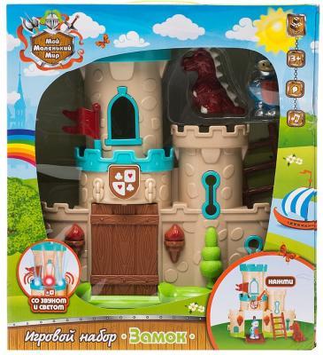"""Игровой набор """"Мой маленький мир - Маленький Замок """" 3 фигурки Т57424"""