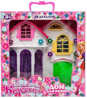 Игровой набор 1Toy Красотка дом для кукол 28 предметов Т56585