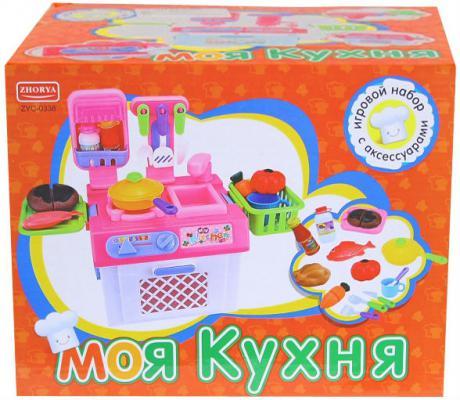 Игровой набор Zhorya Кухня с аксессуарами Х75733