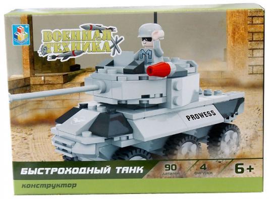 Конструктор 1Toy Военная техника: Быстроходный танк 90 элементов