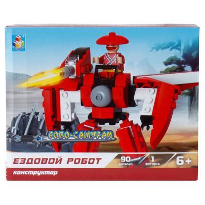 Конструктор 1Toy Робосамураи - Ездовой робот 90 элементов Т57032
