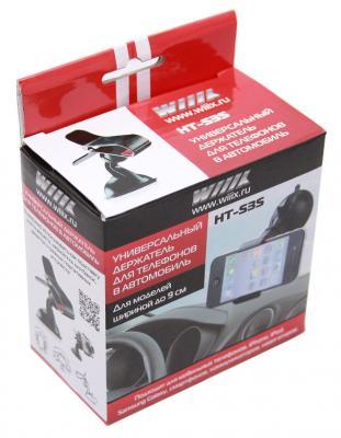 Автомобильный держатель Wiiix HT-S3S черный biaggio biaggio bi017emjpf06