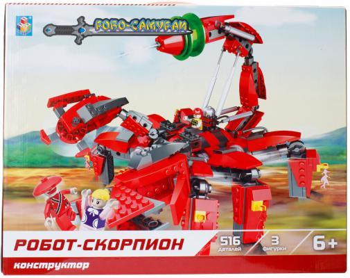 Конструктор 1Toy Робосамураи - Робот-скорпион 516 элементов Т57019