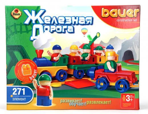 Конструктор Bauer Железная дорога 271 элемент 256 конструктор bauer железная дорога 200 элементов 255