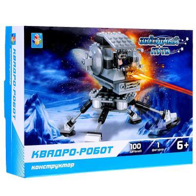 Конструктор 1Toy Звездный путь. Квадро-Робот 100 элементов 4894001570138