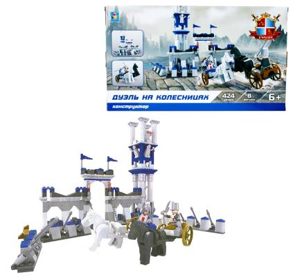 Конструктор 1Toy Рыцари - Дуэль на колесницах 424 элемента Т57033
