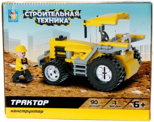 Конструктор 1Toy Строительная техника Трактор 90 элементов