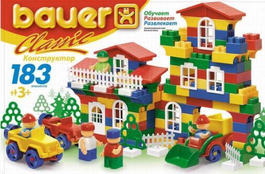 Конструктор Bauer Сlassic 183 элемента 198 bauer