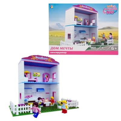 Конструктор 1Toy Мой маленький мир - Дом мечты 360 элементов Т57226