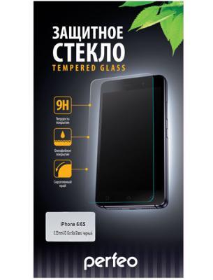Защитное стекло 3D Perfeo с силиконовыми краями для iPhone 6 iPhone 6S 0.26 мм для черного PF-TG3D-IPH6-BLK