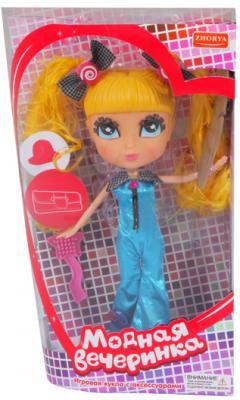 Кукла Zhorya Модная вечеринка Х75780 с аксессуарами кукла zhorya ирина х76251