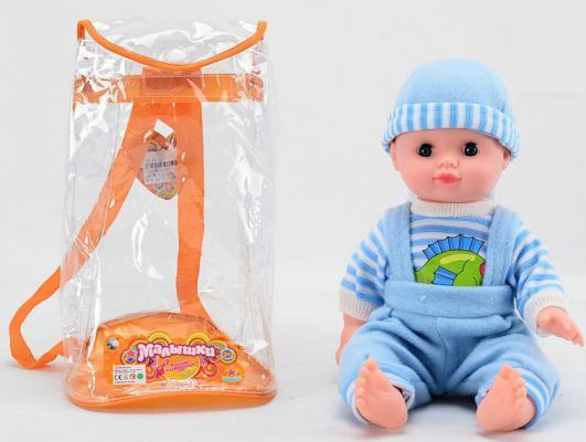 Пупс Tongde Малышки  в рюкзаке В72312  пупс tongde в72260 танцующий малыш