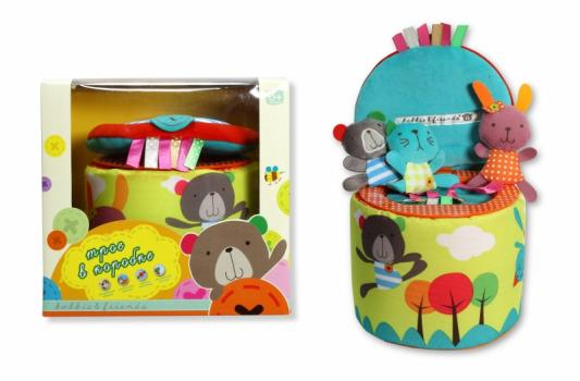"""Интерактивная игрушка 1Toy плюшевая развивающая """"bobbie & friends"""" Трое в коробке (пищит) от 6 месяцев разноцветный Т57146"""