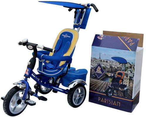 все цены на Велосипед Lexus Trike RT Next Deluxe с высокой спинкой синий онлайн
