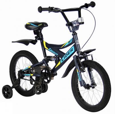 "Велосипед Velolider Lider Favorit 161 16"" синий 16BMX-2102С MATT"