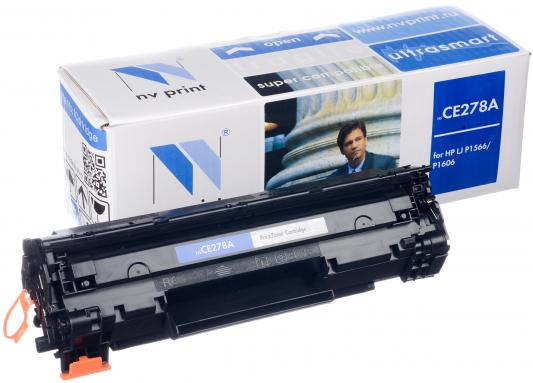 Картридж NV-Print CE278X для HP LJ P1566/P1606w чёрный 2500 стр картридж nv print ce255a для hp lj p3015