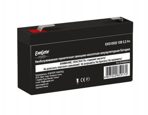 Батарея Exegate 12V 2.2Ah EXG12022