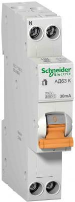 Выключатель дифференциального тока Schneider Electric АД63 К 1П+Н 20А 30мА C AC 12523